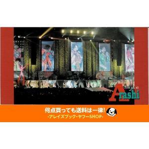 嵐 FC会報 VOL.40/ARASHI Marks2008 Dream-A-live|arraysbook