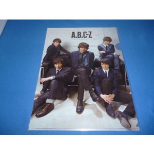 A.B.C-Z 集合クリアファイル/from ABC to Z 予約購入先着特典 arraysbook