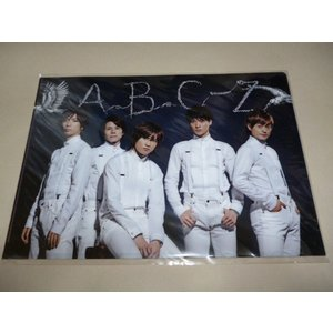 A.B.C-Z 集合クリアファイル/2012 ジャニーズワールド arraysbook