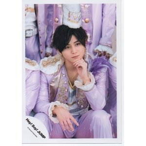山田涼介(Hey!Say!JUMP) 公式生写真/chau#・衣装紫×白・口閉じ|arraysbook