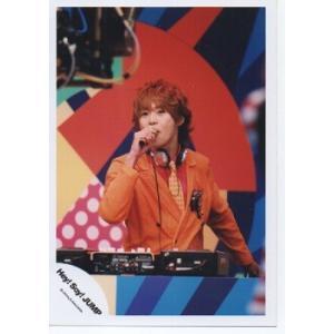 有岡大貴(Hey!Say!JUMP) 公式生写真/ウィークエンダー・衣装オレンジ×黄色×赤|arraysbook