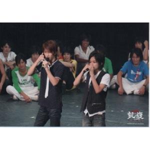 中山優馬&濱田崇裕 公式生写真/凱旋 2008・マイク持ち|arraysbook