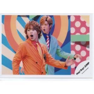 有岡大貴(Hey!Say!JUMP) 公式生写真/ウィークエンダー・衣装オレンジ×赤・口開け・中島うつりこみ|arraysbook