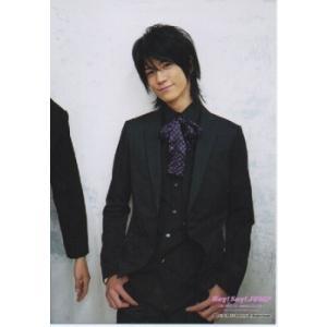中島裕翔(Hey!Say!JUMP) 公式生写真/「ありがとう」〜世界のどこにいても〜 2010-2011(2)|arraysbook