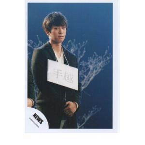 小山慶一郎(NEWS) 公式生写真/ヒカリノシズク・衣装黒×白・カメラ目線|arraysbook