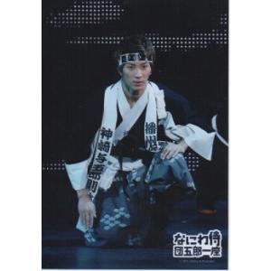 濱田崇裕(ジャニーズWEST) 公式生写真/なにわ侍団五郎一座 2015・衣装黒×白|arraysbook
