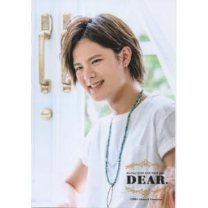 岡本圭人(Hey!Say!JUMP) 公式生写真/DEAR.2016・目線若干左方向・笑顔|arraysbook
