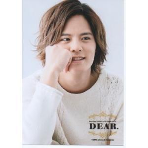 岡本圭人(Hey!Say!JUMP) 公式生写真/DEAR.2016・目線若干右・衣装白|arraysbook