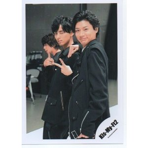 藤ヶ谷太輔&横尾渉(Kis-My-Ft2/キスマイ) 公式生写真/Yummy!! you&me・カメラ目線・衣装黒|arraysbook
