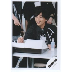 藤ヶ谷太輔(Kis-My-Ft2/キスマイ) 公式生写真/PICK IT UP・衣装黒×白・目線若干左方向 arraysbook