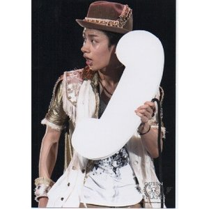 中丸雄一(KAT-TUN) 公式生写真/QUEEN PIRATES 2008年・衣装白×金・帽子茶色 arraysbook