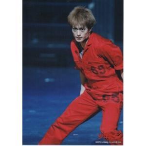 塚田僚一(A.B.C-Z)公式生写真/少年たち 格子無き牢獄 2010・衣装赤・目線若干左 arraysbook
