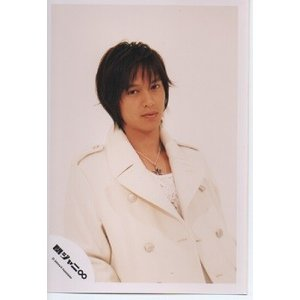 丸山隆平(関ジャニ∞) 公式生写真/衣装白・カメラ目線・口閉じ・ネックレス|arraysbook