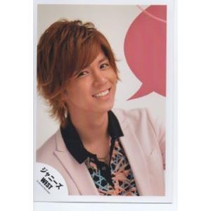小瀧望(ジャニーズWEST) 公式生写真/なにわともあれ、ほんまにありがとう・衣装ピンク×黒×オレンジ・カメラ目線・歯見せ arraysbook