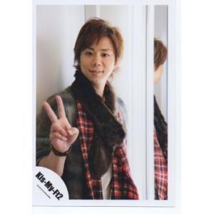 北山宏光(Kis-My-Ft2/キスマイ) 公式生写真/Kis-My-Journey・衣装茶色×赤・カメラ目線・ピース|arraysbook