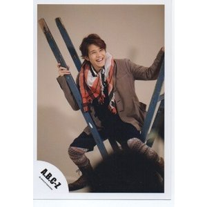 五関晃一(A.B.C-Z)公式生写真/衣装茶色×オレンジ×白×黒・口開け・背景茶色|arraysbook