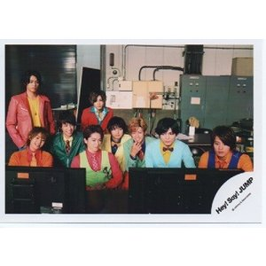 Hey!Say!JUMP 集合 公式生写真/ウィークエンダー・画面を見て・八乙女中島笑顔|arraysbook