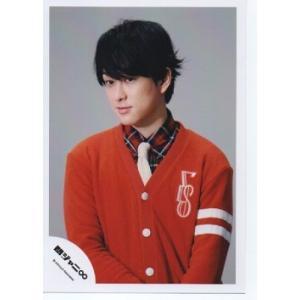 横山裕(関ジャニ∞) 公式生写真/愛でした。・衣装赤×白・背景グレー・口閉じ arraysbook