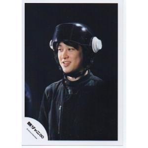 横山裕(関ジャニ∞) 公式生写真/エイトレンジャー衣装黒×白・目線左方向・歯見せ arraysbook