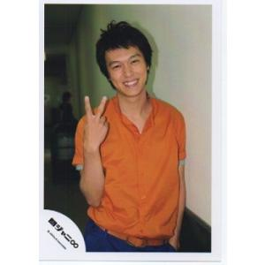 丸山隆平(関ジャニ∞) 公式生写真/あおっぱな・衣装オレンジ・ピース・カメラ目線・|arraysbook