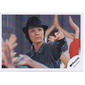 渋谷すばる(関ジャニ∞) 公式生写真/衣装グレー・帽子黒・口閉じ・指差し|arraysbook