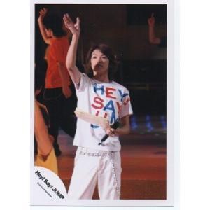 高木雄也(Hey!Say!JUMP) 公式生写真/衣装白×青×赤・右手あげ・もの持ち|arraysbook