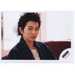 松本潤(嵐) 公式生写真/Lotus・衣装青×黒×白・カメラ目線|arraysbook