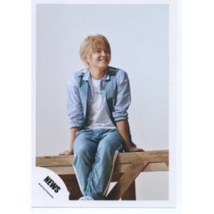 手越祐也(NEWS) 公式生写真/恋を知らない君へ・衣装白×水色・座り|arraysbook