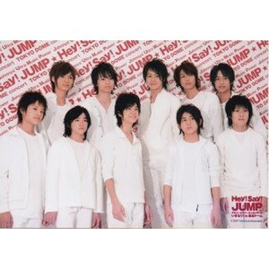 Hey!Say!JUMP 集合 公式生写真/デビュー&ファーストコンサート いきなり!in 東京ドーム2007・衣装白・背景赤×白|arraysbook