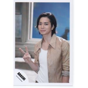 松本潤(嵐) 公式生写真/To be free・衣装薄茶色×白・カメラ目線・ピース|arraysbook
