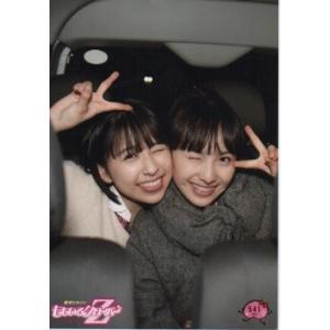 百田夏菜子&玉井詩織(ももクロ) 公式生写真/No.541|arraysbook