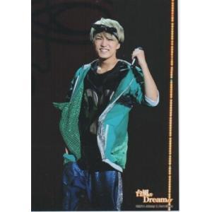 神山智洋(ジャニーズWEST) 公式生写真/台風n Dreamer 2014・衣装緑×黒×銀×青・歯見せ・マイク持ち|arraysbook