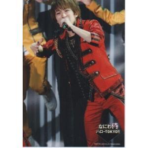 神山智洋(ジャニーズWEST) 公式生写真/なにわ侍ハローTOKYO!!・衣装赤×黒×金・マイク持ち|arraysbook