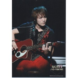 神山智洋(ジャニーズWEST) 公式生写真/なにわ侍ハローTOKYO!!・衣装赤×黒・ギター持ち|arraysbook