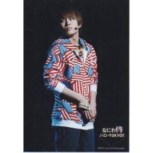 神山智洋(ジャニーズWEST) 公式生写真/なにわ侍ハローTOKYO!!・衣装赤×青×白・背景黒|arraysbook