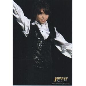 有岡大貴(Hey!Say!JUMP) 公式生写真/ジャニーズワールド 2012-2013・衣装黒×白・口閉じ arraysbook