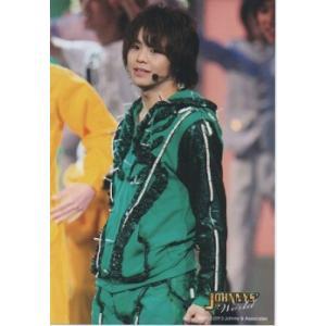 有岡大貴(Hey!Say!JUMP) 公式生写真/ジャニーズワールド 2012-2013・衣装緑×黒×白 arraysbook