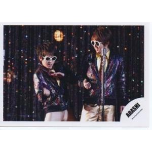 二宮和也&相葉雅紀(嵐) 公式生写真/ワイルドアットハート・衣装紫・スタンドマイク・サングラス|arraysbook