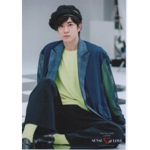 中島裕翔(Hey!Say!JUMP) 公式生写真/SENSE or LOVE 2018・衣装青×水色×黄緑×黒・カメラ目線・口閉じ|arraysbook