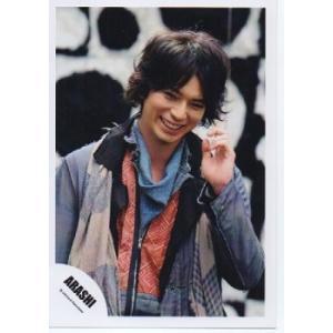 松本潤(嵐) 公式生写真/Face Down・衣装青×赤×グレー・笑顔・歯見せ|arraysbook