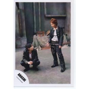 大野智&二宮和也(嵐) 公式生写真/Monster・衣装黒×白・二宮しゃがみ|arraysbook