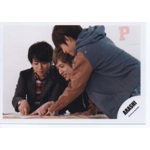 櫻井翔&二宮和也&相葉雅紀(嵐) 公式生写真/Popcorn・目線下方向・指さし|arraysbook