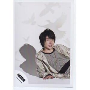 相葉雅紀(嵐) 公式生写真/Beautiful World・衣装黒×グレー・背景白・歯見せ arraysbook