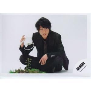 相葉雅紀(嵐) 公式生写真/Beautiful World・衣装黒・座り・目線右方向 arraysbook