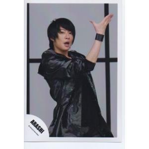 相葉雅紀(嵐) 公式生写真/まだ見ぬ世界へ・衣装黒・背景黒×グレー・口開け arraysbook