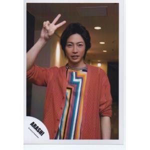 相葉雅紀(嵐) 公式生写真/Beautiful World・衣装オレンジ×青×白×黒×黄・カメラ目線・ピース arraysbook