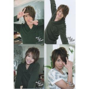 有岡大貴(Hey!Say!JUMP) 公式生写真 4枚セット/2011|arraysbook