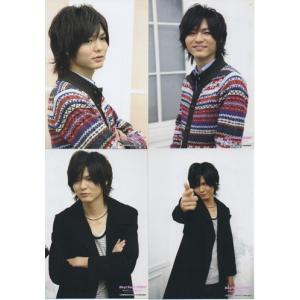 薮宏太(Hey!Say!JUMP) 公式生写真 4枚セット/「ありがとう」〜世界のどこにいても〜|arraysbook