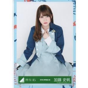 加藤史帆(日向坂46) 公式生写真/2018-SPRING-08(欅坂46ロゴ)|arraysbook