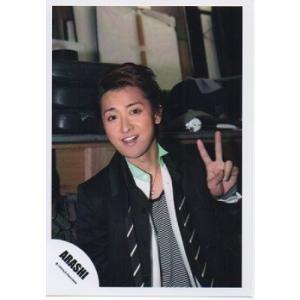 大野智(嵐) 公式生写真/Dream-A-live・衣装黒×黄緑×白・歯見せ・ピース・カメラ目線 arraysbook